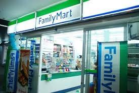 ファミリーマート玉城西町店の画像1
