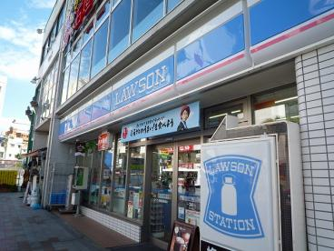 ローソン国際通り松尾店の画像1