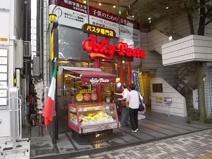 ジョリーパスタ市川店