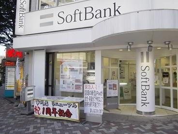 ソフトバンク市川店の画像1