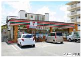 セブンイレブン 奈良大安寺町店