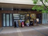 ワイン酒場 ICHIKAWA BAL
