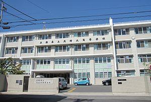 尼崎北高等学校の画像1