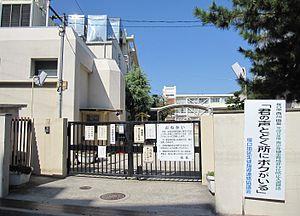 尼崎市立 塚口小学校の画像1