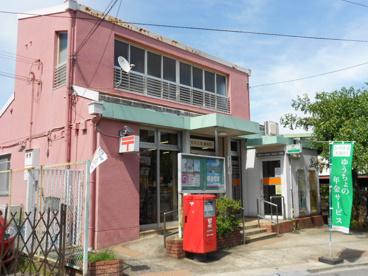 守口大久保郵便局の画像1