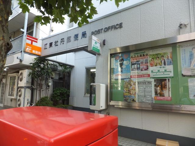 江東牡丹郵便局の画像
