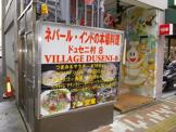 デュセニ村8 市川新田店