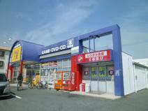 ゲオ魚住店
