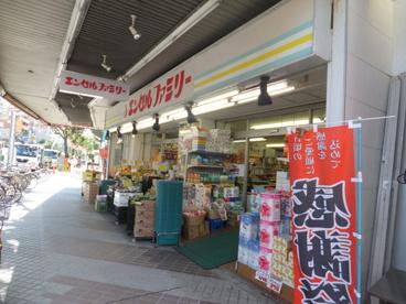 エンゼルファミリー門前仲町店の画像1