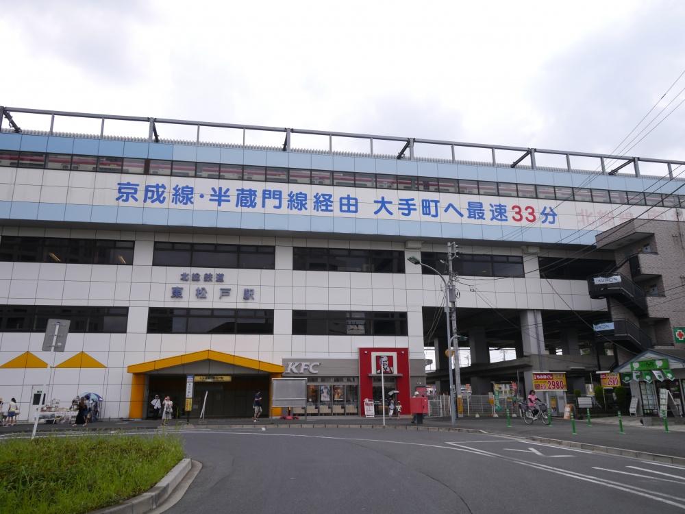 東松戸駅の画像
