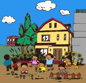 米須保育所の画像1