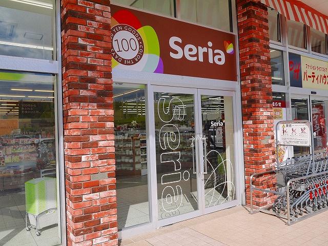 Seria(セリア) 天理店の画像