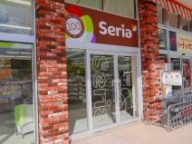 Seria(セリア) 天理店