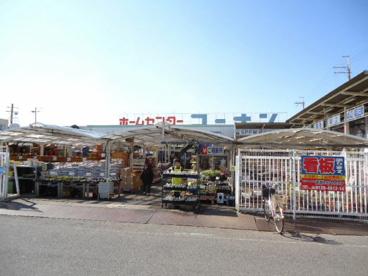 コーナン 第二阪和鳳店の画像1