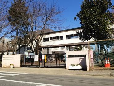 薬円台小学校の画像1