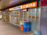 東京チカラめし  市川店
