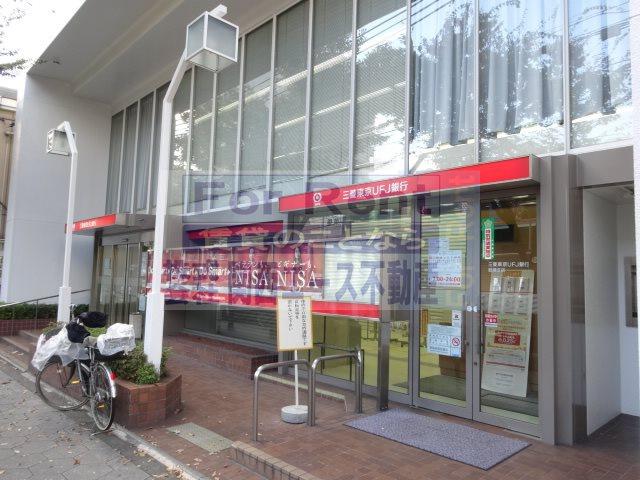 三菱東京UFJ銀行 鶴橋支店の画像