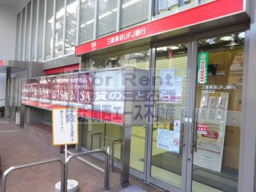 三菱東京UFJ銀行 鶴橋支店の画像2