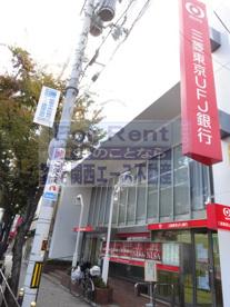 三菱東京UFJ銀行 鶴橋支店の画像4