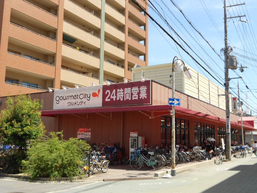 ダイエー大和田店の画像