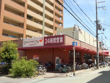 ダイエー大和田店の画像1