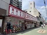 コクミンドラッグ大和田店