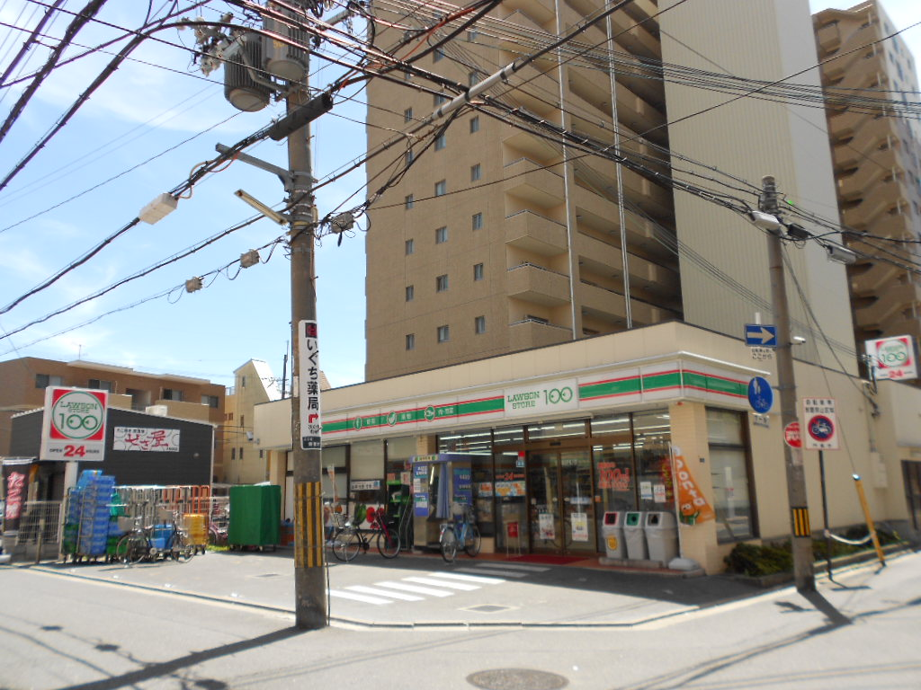 ローソンストア100大和田店の画像