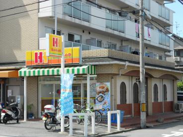 ほっかほっか亭上島町店の画像1