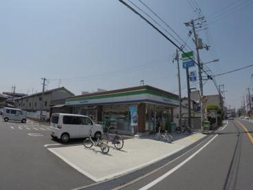 ファミリーマート門真宮野町店の画像1