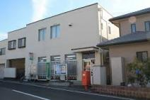 郵便局土山駅前店