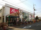 Can Do(キャンドゥ) 阪急オアシス武庫之荘店