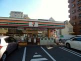 セブン−イレブン名古屋廿軒家店