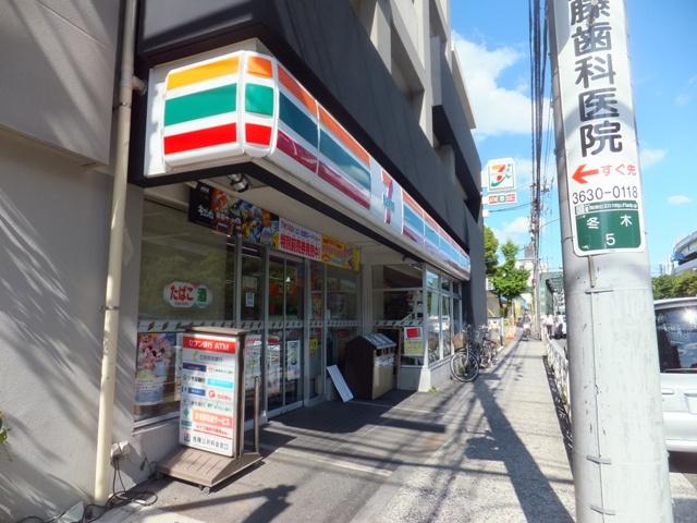 セブンイレブン江東冬木店の画像