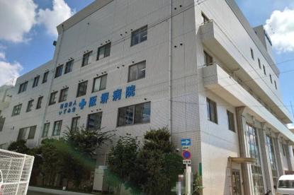 医療法人いずみ会 阪堺病院の画像2
