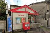 堺香ヶ丘郵便局