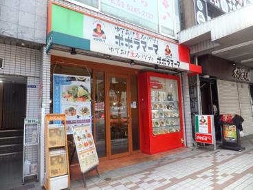 ポポラマーマ 門前仲町店の画像2
