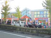 オートバックスタカラヅカ店
