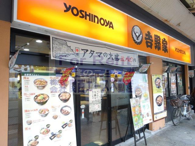 吉野家 鶴橋駅前店の画像