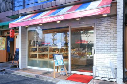 CONCORDE 恵比寿店の画像1