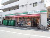 STORE100渋谷恵比寿二丁目店