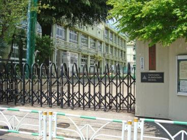 渋谷区立猿楽小学校の画像1