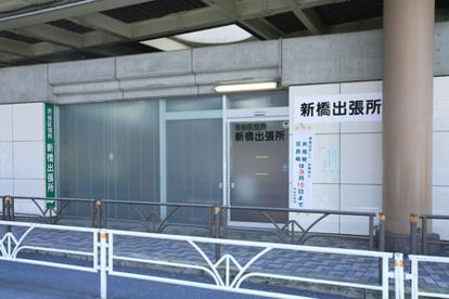 渋谷区役所新橋出張所の画像1