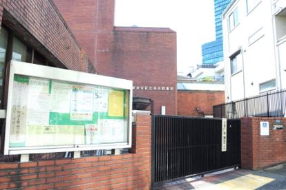 渋谷区立渋谷図書館の画像1