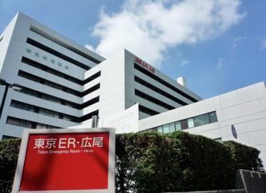 東京都立広尾病院の画像1