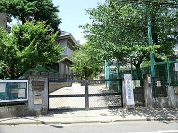 渋谷区立鉢山中学校の画像1