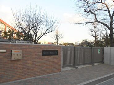 川崎市立 大師小学校の画像1
