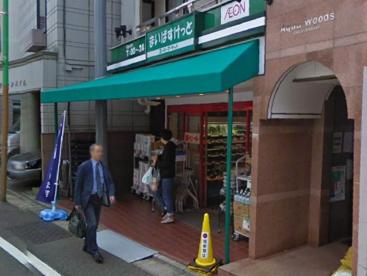 まいばすけっと中央町日丁目店の画像1