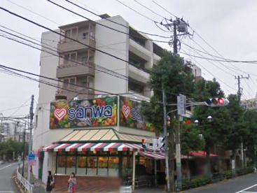 スーパー三和 祐天寺店の画像1
