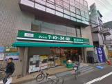 まいばすけっと祐天寺駅前店