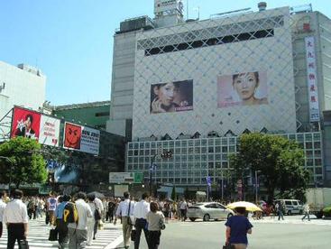 渋谷駅の画像1